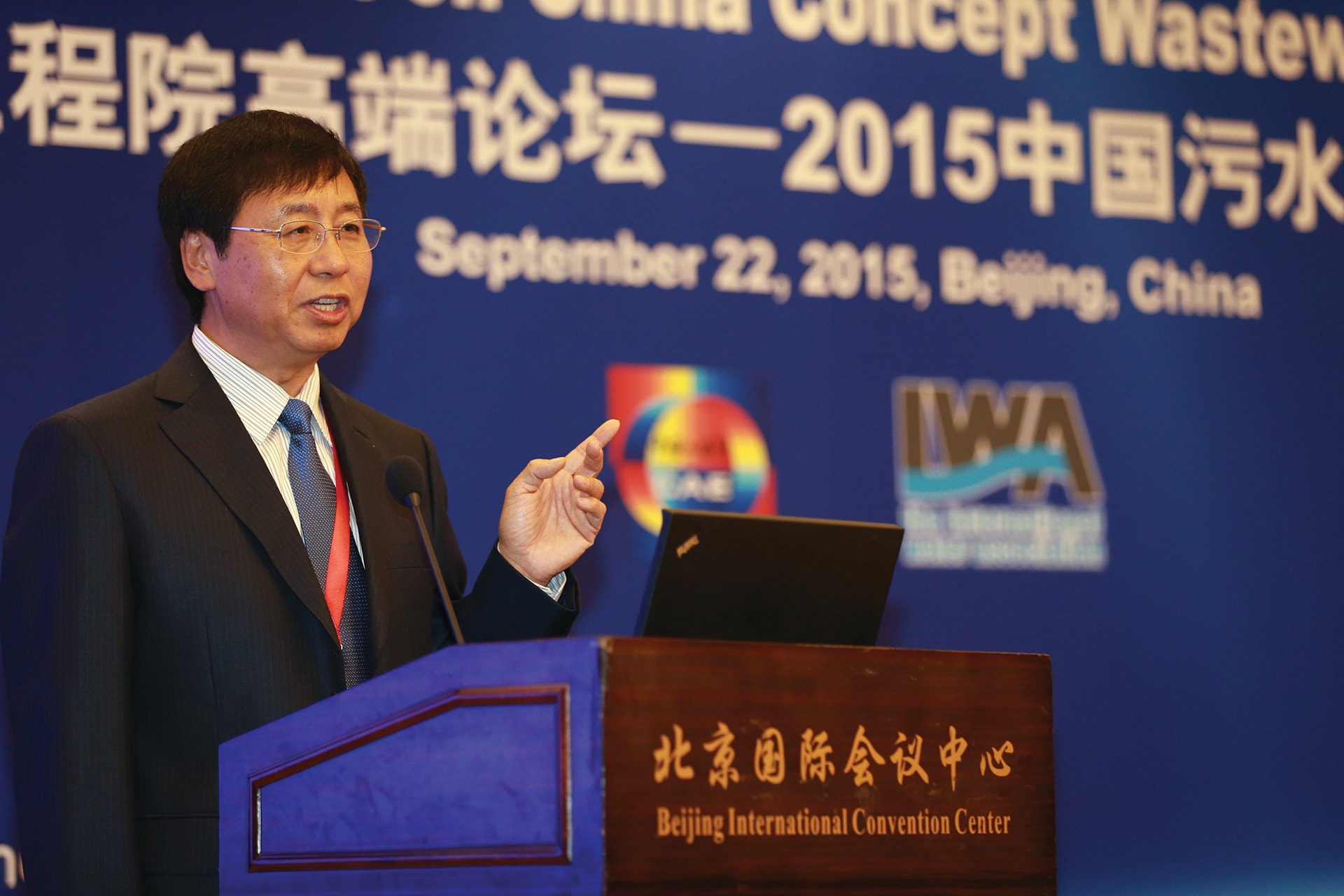 Jiuhui Qu, Director, Research Centre for Eco-Environmental Sciences, China © IWA
